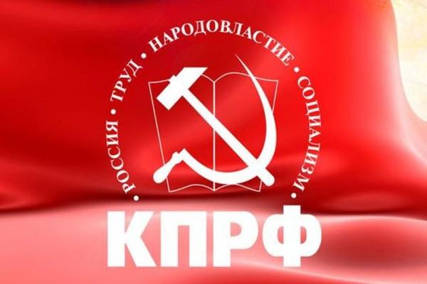 Липецкие коммунисты предлагают отдать льготы иностранных инвесторов здравоохранению
