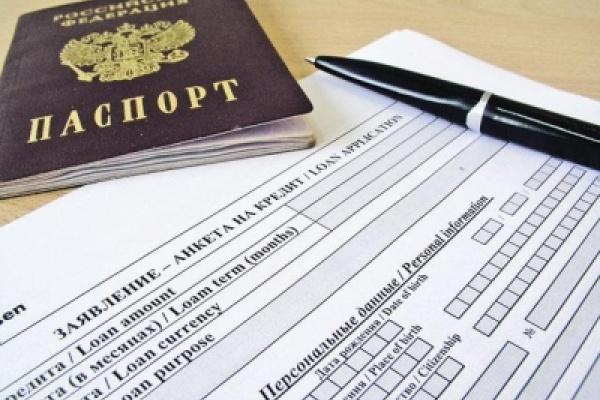 Предприниматель из Липецкой области обманом взял кредиты на 150 человек
