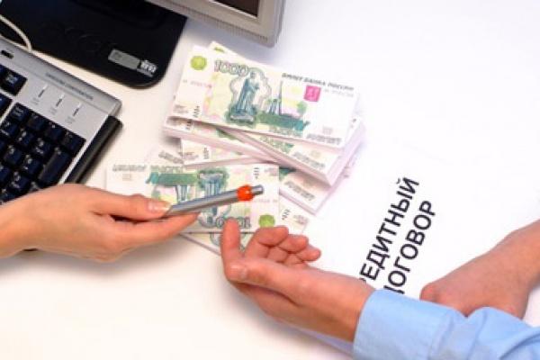 Мэрия Уфы возьмет вкредит 340 млн руб.