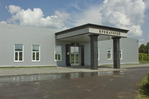 Власти пока не раскрывают стоимость проекта по строительству крематория в Липецке