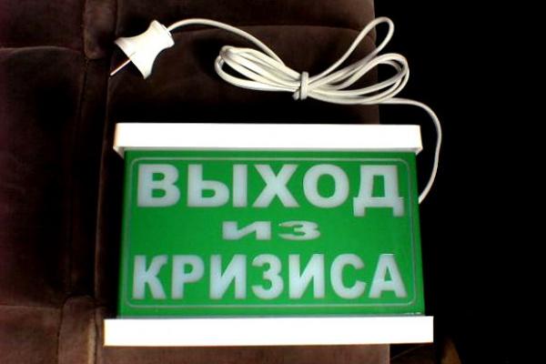 Липецкая мэрия в связи с кризисом отказалась выделять средства на скандально известную покупку коллекторов у ОАО «ЛГЭК»