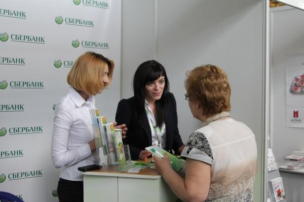 Сбербанк - на форуме курских предпринимателей