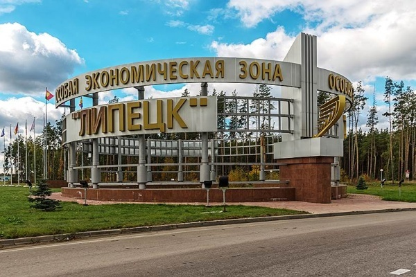 В экономзоне «Липецк» закончили строительство инженерной инфраструктуры за 14 млрд рублей