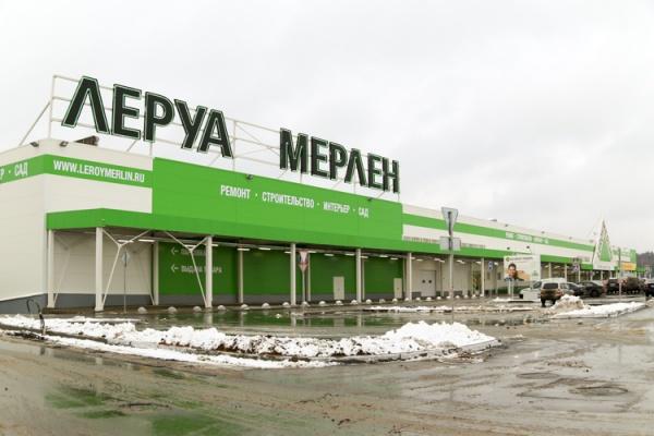 В Липецке появится гипермаркет одного из крупнейших европейских DIY-ритейлеров – Leroy Merlin