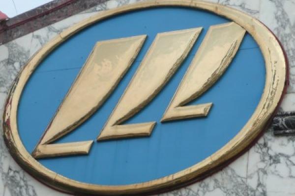 При возведении автозавода «Лифан» в Липецке китайцам придется воспользоваться услугами российских строителей