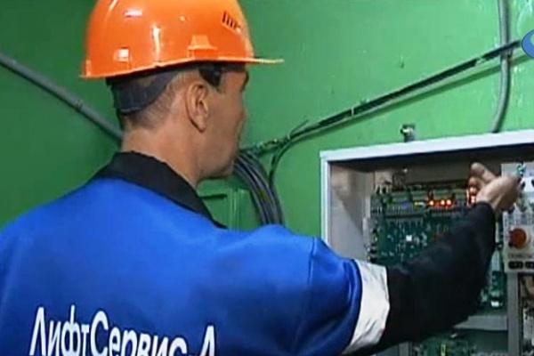 Фонд капремонта Липецкой области успел обновить уже 300 лифтов в регионе