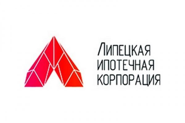 Липецкая ипотечная корпорация задолжала 120 млн рублей