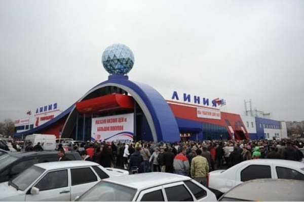 Кредитору корпорации «Гринн» Николая Грешилова не удалось добиться ареста гипермарета «Линия» в Грязях