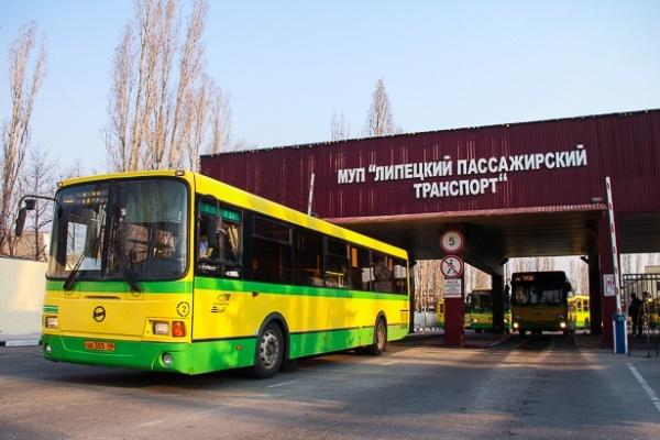 Директор «Липецкого пассажирского транспорта» попал под прицел прокуратуры