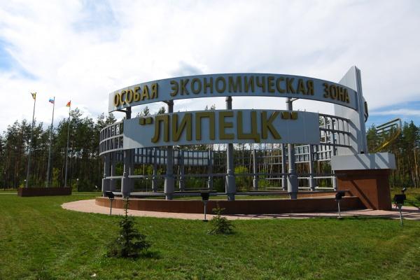 В 2014 году инвесторы вложили в ОЭЗ «Липецк» 20 млрд. рублей инвестиций