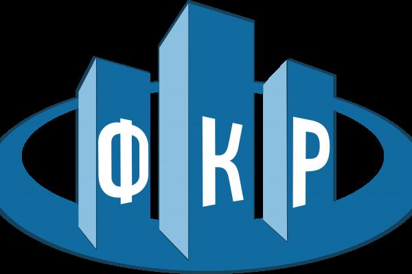 В 2018 году липецкий Фонд капитального ремонта привел в порядок более 300 многоэтажек