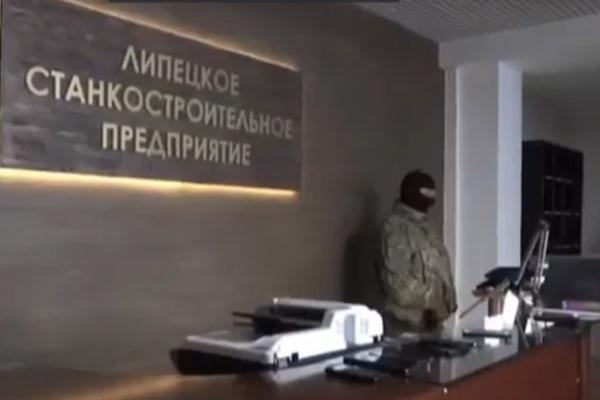 Владельцы Липецкого станкостроительного предприятия арестованы по делу о хищении 200 млн рублей