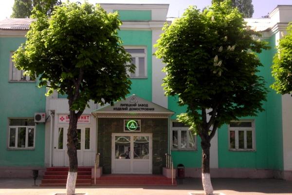 Липецкий завод изделий домостроения в 2014 году заработал 68,3 млн рублей
