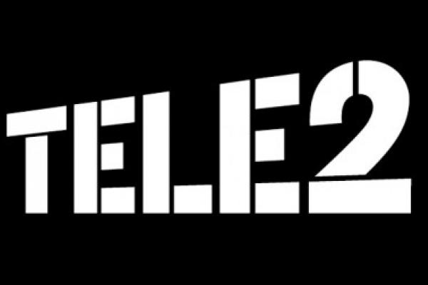 Аналитики признали тарифы Tele2 для бизнеса самыми выгодными в России