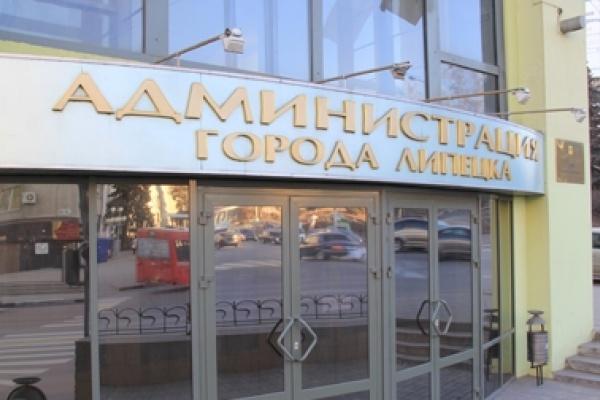 Липецких чиновников, уличенных в коррупции, ждут увольнения