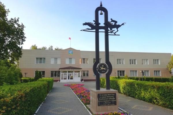 Мэрия Лебедяни слилась с районной администрацией