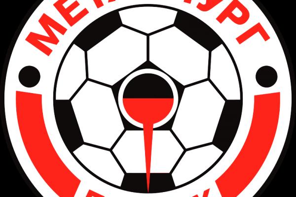 Липецкий футбольный клуб «Металлург» обрёл нового президента в лице итальянского бизнесмена