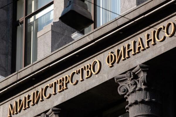 Минфин хочет избежать выплаты долга в 80,5 млн рублей «Липецкпассажиртрансу» через Верховный суд