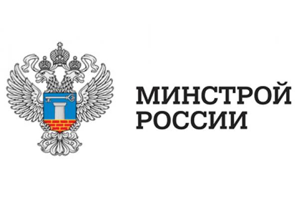 Минстрой пообещал Липецкой области подкинуть 180 млн рублей на энергоэффективный капремонт