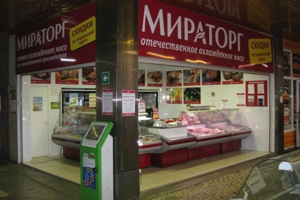 Представленная в Липецкой области торговая сеть «Мираторга» может быть оштрафована за дискриминацию поставщиков