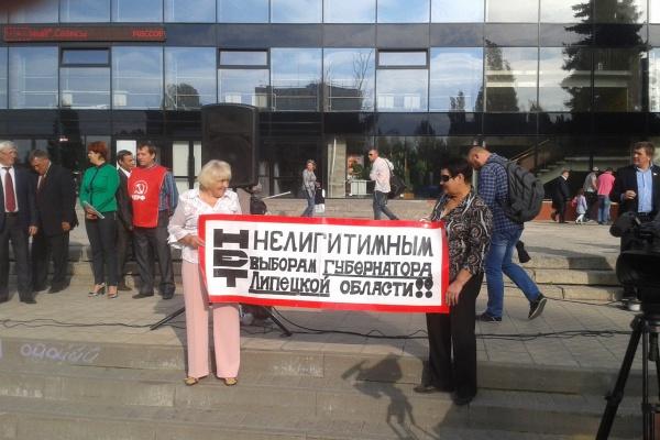 Коммунисты устроили протест против нелегитимных выборов