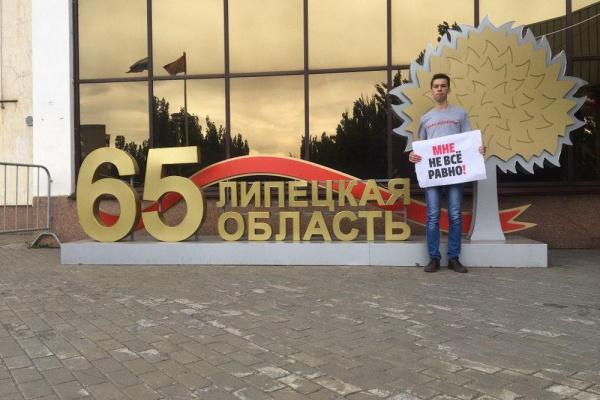 Протестная активность продолжит сотрясать Липецк