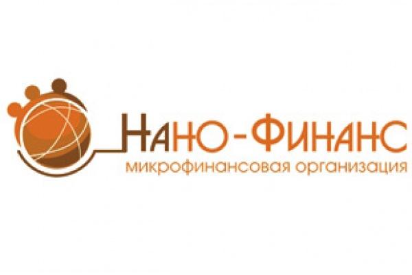 «Нано-Финанс» заплатит за СМС-атаку
