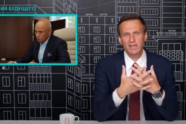Алексей Навальный в своей программе «Россия будущего» удивился реакции липецкой прокуратуры