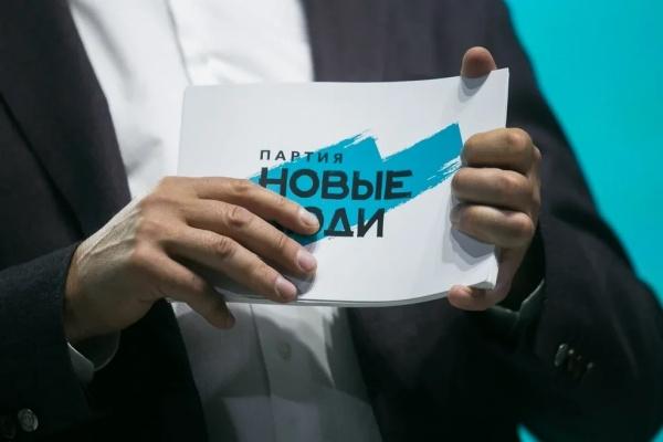 «Новые люди» начали подготовку к выборам 2021 года в Липецкой области