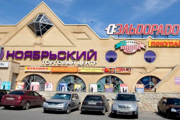 Торгово-развлекательные центры Липецка могут закрыть до устранения нарушений
