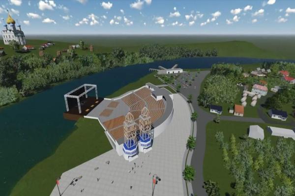 Туристический потенциал Липецкой области представлен на форуме в Австрии
