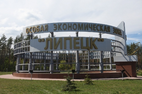 «Шанс Энтерпрайз» возведет за 3,3 млрд рублей первый завод на елецкой площадке ОЭЗ «Липецк»