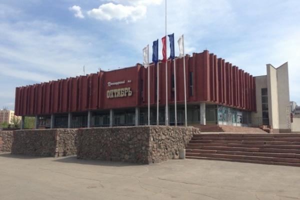 Липецкие депутаты отдали молодёжный дворец «Октябрь» в собственность области