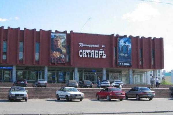 После того, как Олег Королев включил в свою предвыборную программу пункт о решении судьбы кинотеатра «Октябрь», на его реконструкцию нашлись деньги