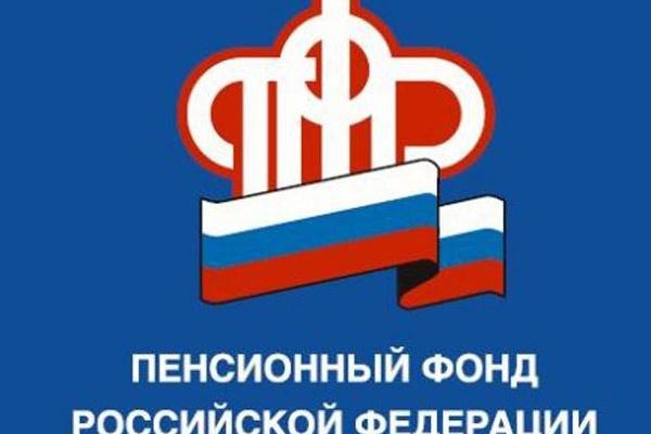 Жалобу на аукцион Пенсионного фонда по Липецкой области признали необоснованной