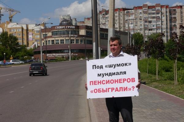Липецкие депутаты-единороссы показали свое истинное лицо народу единогласным принятием пенсионной реформы