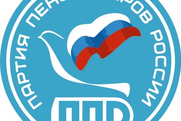 Партия пенсионеров подобрала своего кандидата на пост губернатора Липецкой области