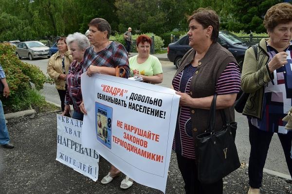 Жители Липецка записали видеообращение к Владимиру Путину с жалобой на местную «Квадру»
