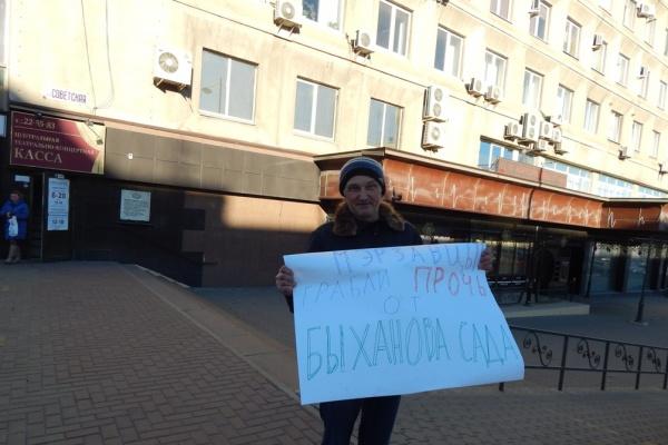 Липецкий общественник Александр Григорьев призвал «мэрзавцев» убрать руки от одного из старейших парков города
