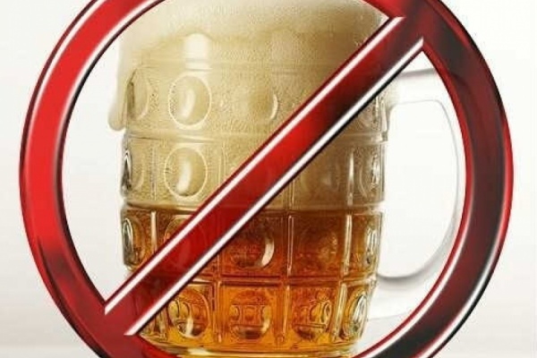 Компания «БЭР» оштрафована за продажу пива на заправке