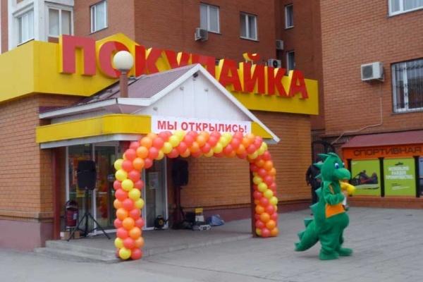 Торговая сеть «Покупайка» начала закрывать магазины в Липецкой области