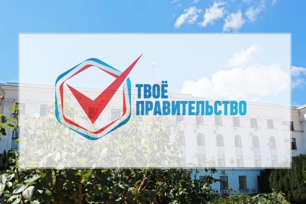 Чиновники променяют администрацию Липецкой области на работу в правительстве Крыма?