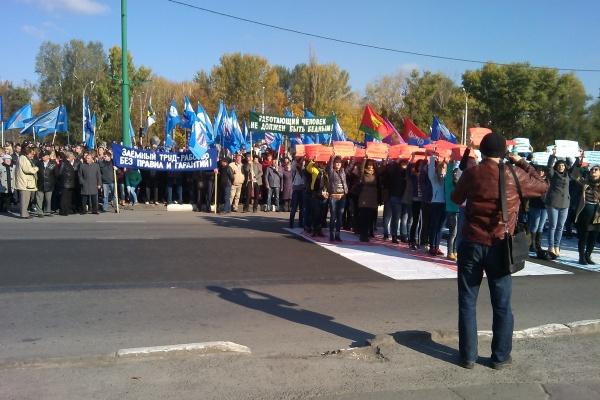 В Липецке прошёл митинг за достойный труд без войны и санкций