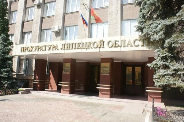 Липецкая прокуратура вынесла предостережение главе Задонска