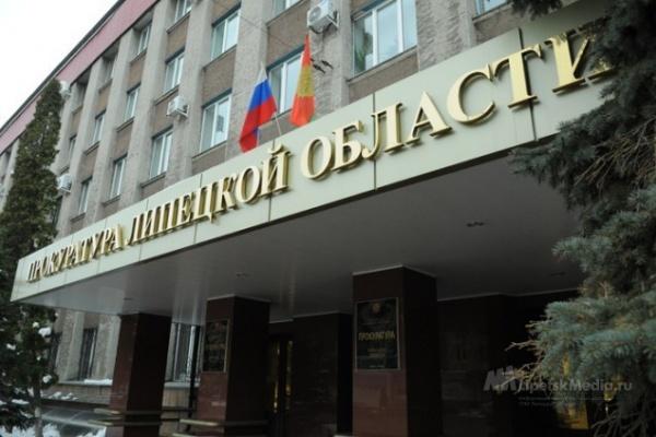 Липецкая прокуратура наказала торговые сети «Пятерочка» и «Магнит» за пожарную безопасность