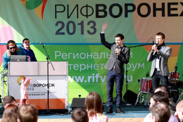 Участников РИФ-Воронеж научат делать успешные стартапы