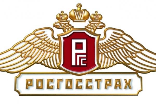 Липецкое УФАС оштрафовала «Росгострах» на 650 тыс. рублей