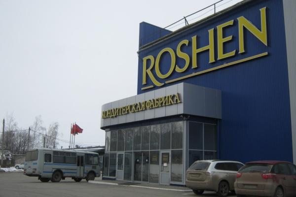 Кондитерская фабрика «Рошен» начинает работать с 1 октября