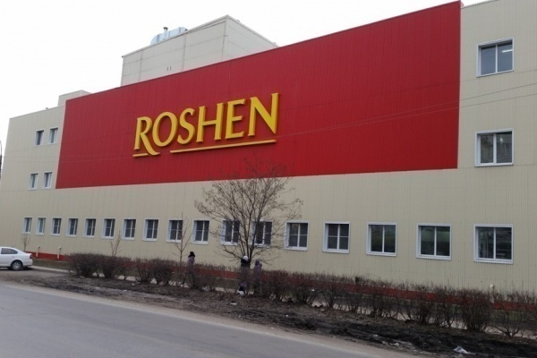 Фабрика Roshen рассчиталась с липецкой ФНС по налогам и штрафам на 361,5 млн рублей