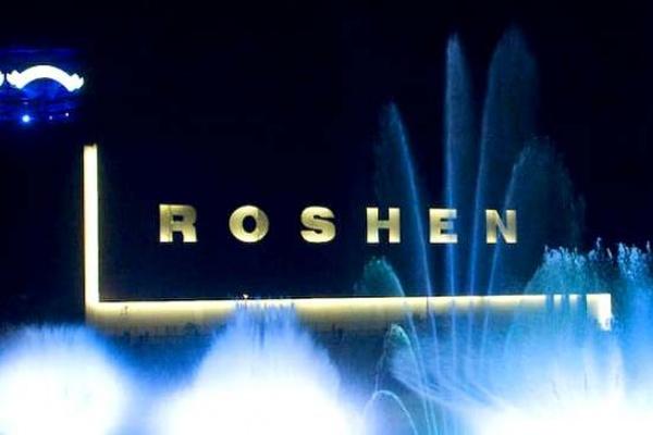 Липецкий «Рошен» оспаривает в суде недоимку НДС на 30 млн рублей